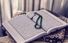 جامع ترین روش حفظ قرآن
