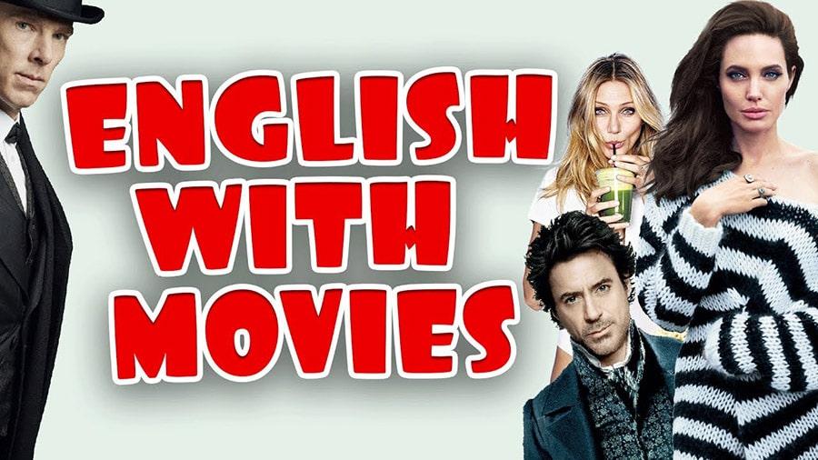 روشهای صحیح یادگیری زبان از طریق فیلمهای زبان اصلی